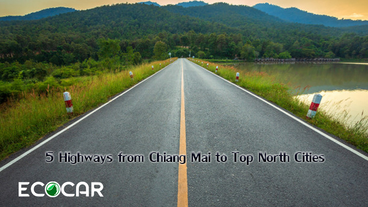Car-Rental-Chiang-Mai-ECOCAR-5-highways