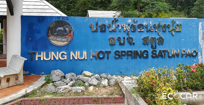 Car Rental Hatyai Thung Nui Hot Spring