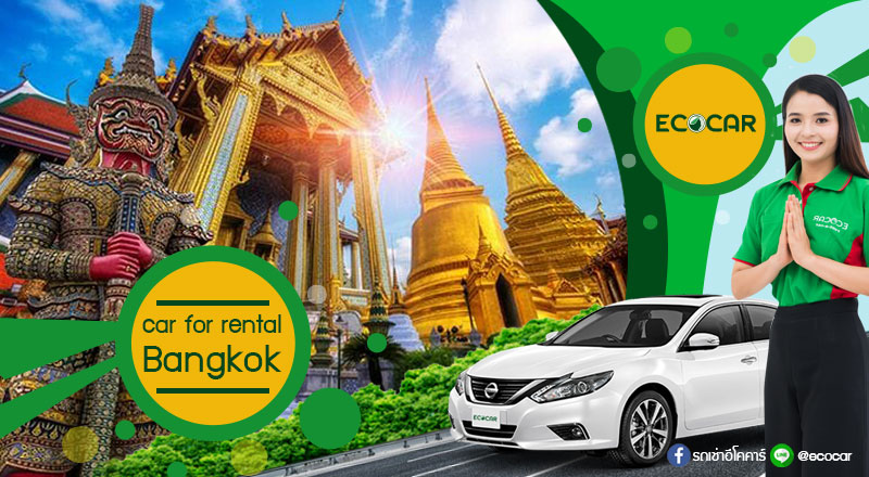 Cheap Car_Rental_Bangkok_ECOCAR