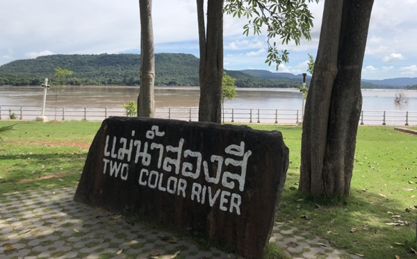 Car_Rental_Ubon_Ratchathani_ECOCAR_Two-color_River