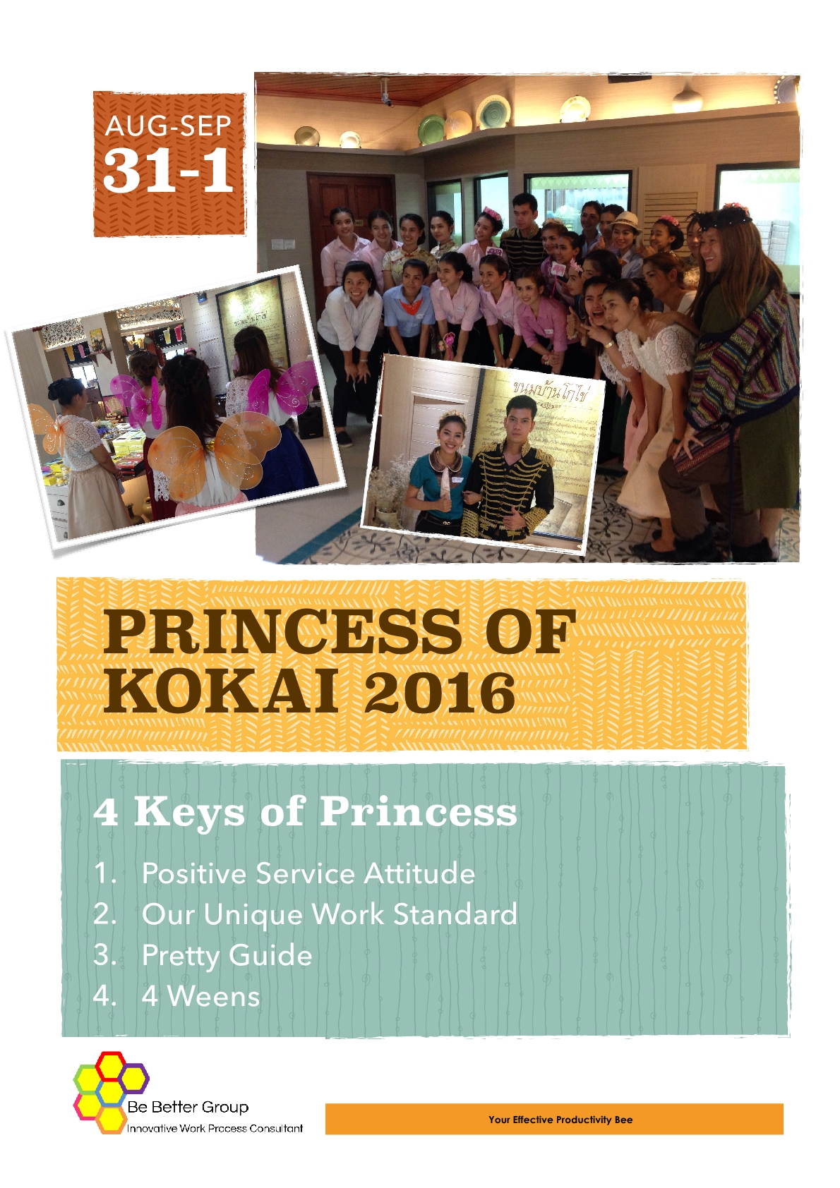 Princess of KoKai 2016