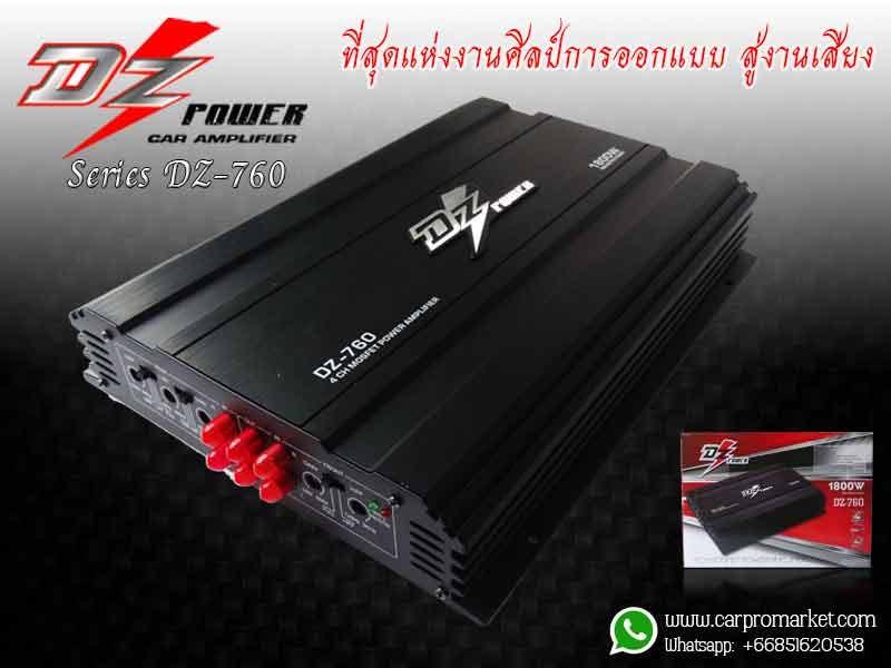 AMP DZ 760 4Ch