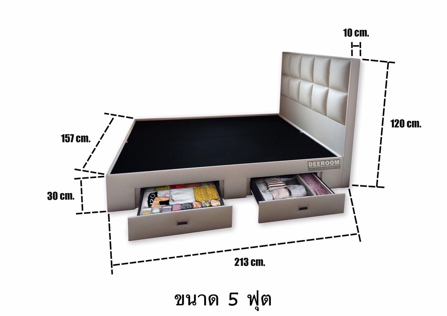 ขนาดฐานรองที่นอนพร้อมหัวเตียง รุ่นMosaic design ขนาด 5 ฟุต