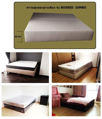 ฐานรองที่นอน ฐานเตียงความสูง
