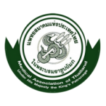 Medical Association of Thailand