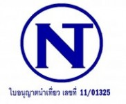 NAMTHAI  TRAVEL