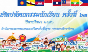 cropped-banner6311.jpg