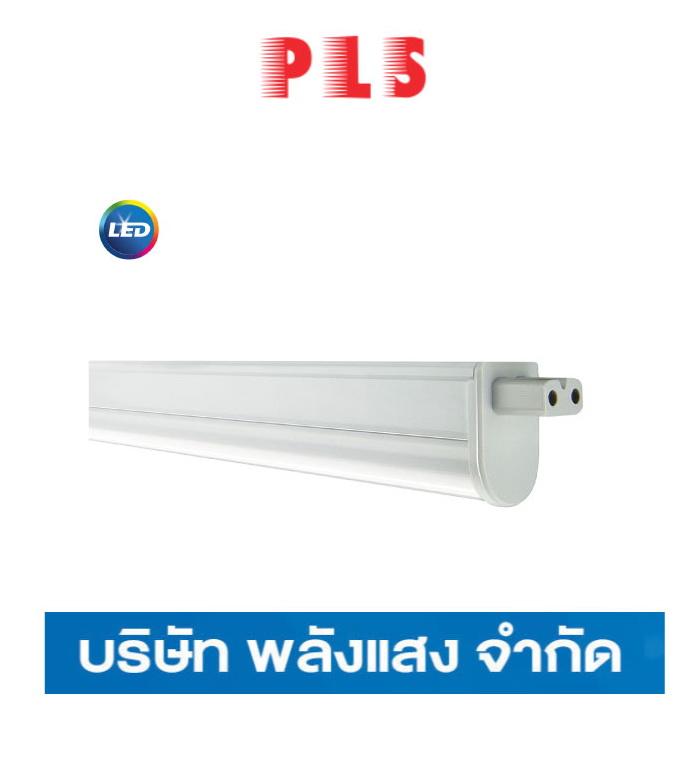 Philips T5 Essential Smartbright Slim Led Batten G2 ชุดราง T5 LED BN068C  LED9 14W