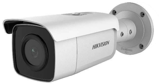 4 MP IR Fixed Bullet Network Camera  : DS-2CD2T46G1-2I