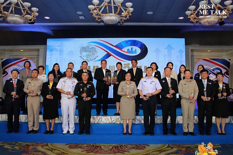 กรมบัญชีกลางมอบรางวัลทุนหมุนเวียนดีเด่น ประจำปี 2562 มุ่ง