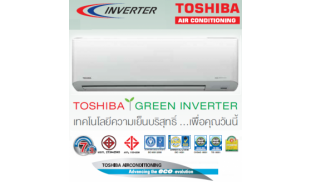 toshi inverter.png